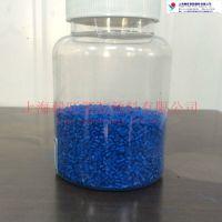 毅旺供应pp填充母料 塑料填充色母粒 代客配色 来料造粒加工