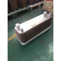 上海艾保 钎焊板式换热器 空调氟利昂板换 空压机配套钎焊换热器 ABL120-Y型号 厂家