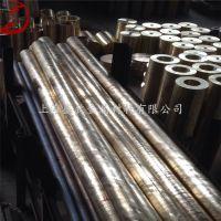 上海盛狄供应C95400、QAl9-2、QAl9-4铝青铜板