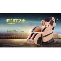 加入东港市按摩椅厂家无线遥控的y8春天印象2016
