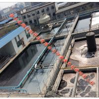 高效印染工业电镀废水生活污水切削液处理-浙江一清环保