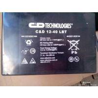 美国大力神蓄电池MPS12-33代理商