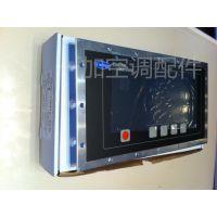 开利中央空调配件 离心机面板 CEPL130445-03R 原装全新