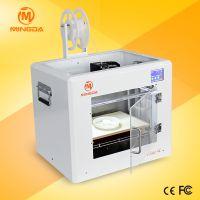 大型工业3D打印机深圳洋明达厂家直销高精度3D打印机