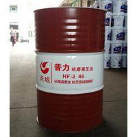 宝励(图),广西长城润滑油,内蒙古长城润滑油