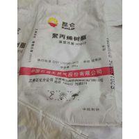 PP 甘肃兰港石化 H9018