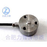 LZ-WX1微型压式传感器