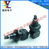 KV8-M7720-A1X YV100X 72# 吸嘴 0805X吸嘴生产厂商