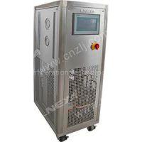 China manufacturer energy saving 15kw chiller