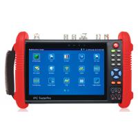 网路通工程宝IPC9800数字网络模拟二合一测试仪专供