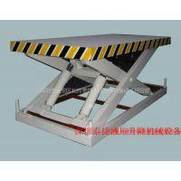 供应深圳泰捷液压升降设备,升降平台,直供升降机设备生产