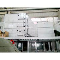 供应工业油烟器废气处理设备厂家销售