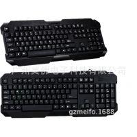 厂家直销 追光豹Q19有线USB游戏键盘 大键盘 静音防水键盘 特