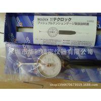 供应日本得乐TECLOCK 拉力棒,PPN-705-10拉力棒(原装正品)