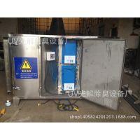 厂家供应光解有机废气净化器 废气处理设备 光解除臭器