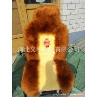供应冬季汽车羊毛坐垫 轿车毛皮靠背  2012新款靠背上市
