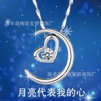 项饰 心形项饰 纯银心形项饰 月亮代表我的心纯银心形项饰