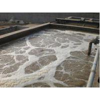 榆林化工厂污水处理珂沅环保