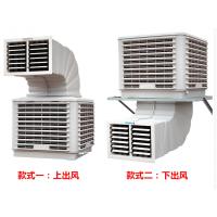西安环保空调价格 冷风机采购价格 湿帘风机价格