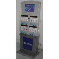 供应手机加油站(图)