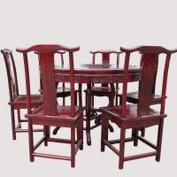 1.2米餐桌特价明清仿古家具 圆桌古典实木家具