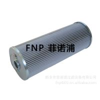 菲诺浦雅歌P2061301滤芯