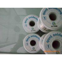 浙江强力含铅烟雾小活性免清洗强力焊锡丝1#1.0(锡:50%)