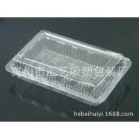 厂家直销特三深食品透明塑料盒一次性饭盒寿司盒糕点西点吸塑盒