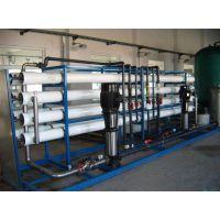 供应贵州全自动反渗透工业锅炉除盐水处理设备纯水设备