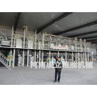 多功能玉米加工机械/玉米自动上料磨粉机加工设备