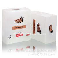 专业厂家 大量供应PP磨砂包装盒 PVC四色印刷彩盒胶盒 可寄样板