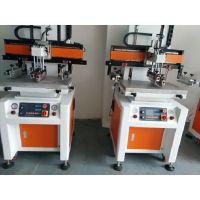 精密丝印机多少钱一台,平面S-3050精密丝印机报价