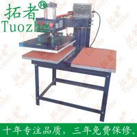 拓者拓者双工位气动摇头烫画机热转印机器烫钻机烫标机烫印机TZQ4060C
