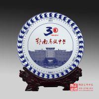 照片盘子定制印logo高温影像陶瓷挂盘 cm030408