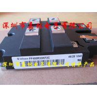 大功率模块 FF400R33KF2C 3300V400A