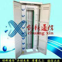 中国电信144芯光纤配线架【配线柜、机柜】