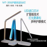 新款折叠led创意触摸学习台灯 可充电usb台灯护眼阅读灯 厂家批发