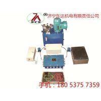 司控道岔装置 司控道岔装置产品说明 ZKC127型矿用司控道岔装置