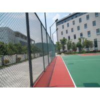 南京球场围栏专业生产厂家体育场围栏篮球场防护网勾花网