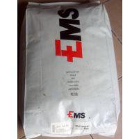供应高抗撞击PA12 瑞士EMS TR 55 LZ光缆护套,透明管材