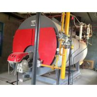 陕西西安燃油锅炉厂家 菏锅 0.5吨 1吨 2吨 卧式燃油蒸汽锅炉