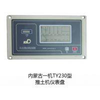 推土机仪表电子仪表TJK-3价格价格