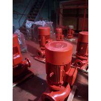 天津卧式管道离心泵ISW40-250B电动批发价。