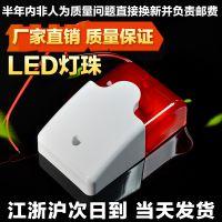 厂家直销家用防盗报警器HXH-103DC12V LED灯珠工业报警器喇叭警号 一件代发