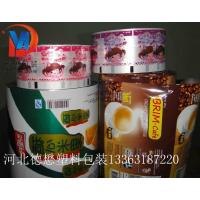 各种粉类包装卷膜的定制 专业厂家生产 复合包装卷膜 铝箔包装卷膜