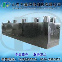 方赫环保 MBR膜 MBR一体化设备 污水处理设备