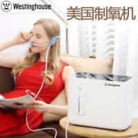 Westinghouse/西屋美国制氧机家用 带雾化氧气机 家庭便携式氧吧