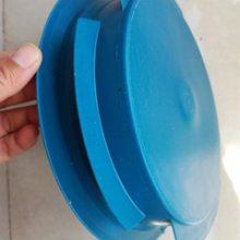 泵阀塑料防尘帽 法兰塑料防尘帽