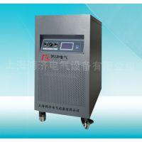 供应上海鸿济CFP-11010变频稳频电源 岸电电源 船用电源