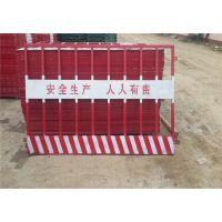 河北旺谦供应基坑防护网 道路施工安全防护围栏网 安全警示围栏网保质保量